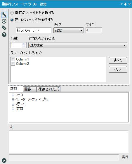 アイコン200連発】[準備]複数行...