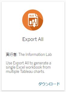 Tableau_ExportAll
